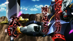 Super Robot Wars OG The Inspector   15   32