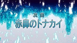 Sword Art Online   02   Preview 01