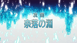 Sword Art Online   12   Preview 01