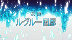 Sword Art Online   18   Preview 01