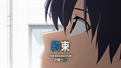 THE IDOLM@STER   19   Preview 03