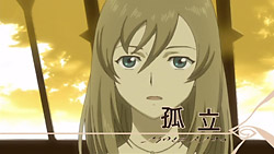 Tales of the Abyss   06   Preview 03