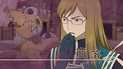 Tales of the Abyss   07   Preview 01