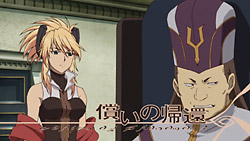 Tales of the Abyss   09   Preview 01