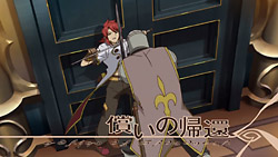 Tales of the Abyss   09   Preview 02