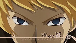 Tales of the Abyss   11   Preview 02