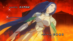 The Legend of the Legendary Heroes   OP   04