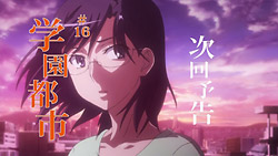 To Aru Kagaku no Railgun   15   Preview 03
