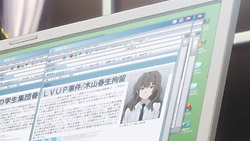 To Aru Kagaku no Railgun   21   04