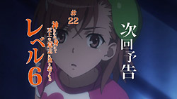 To Aru Kagaku no Railgun   21   Preview 03