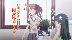 To Aru Kagaku no Railgun   22   Preview 01