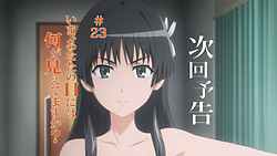 To Aru Kagaku no Railgun   22   Preview 02
