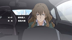 To Aru Kagaku no Railgun   23   34