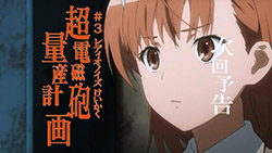 To Aru Kagaku no Railgun S   02   Preview 02