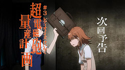 To Aru Kagaku no Railgun S   02   Preview 03
