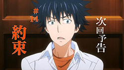 To Aru Kagaku no Railgun S   13   Preview 01