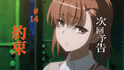 To Aru Kagaku no Railgun S   13   Preview 03