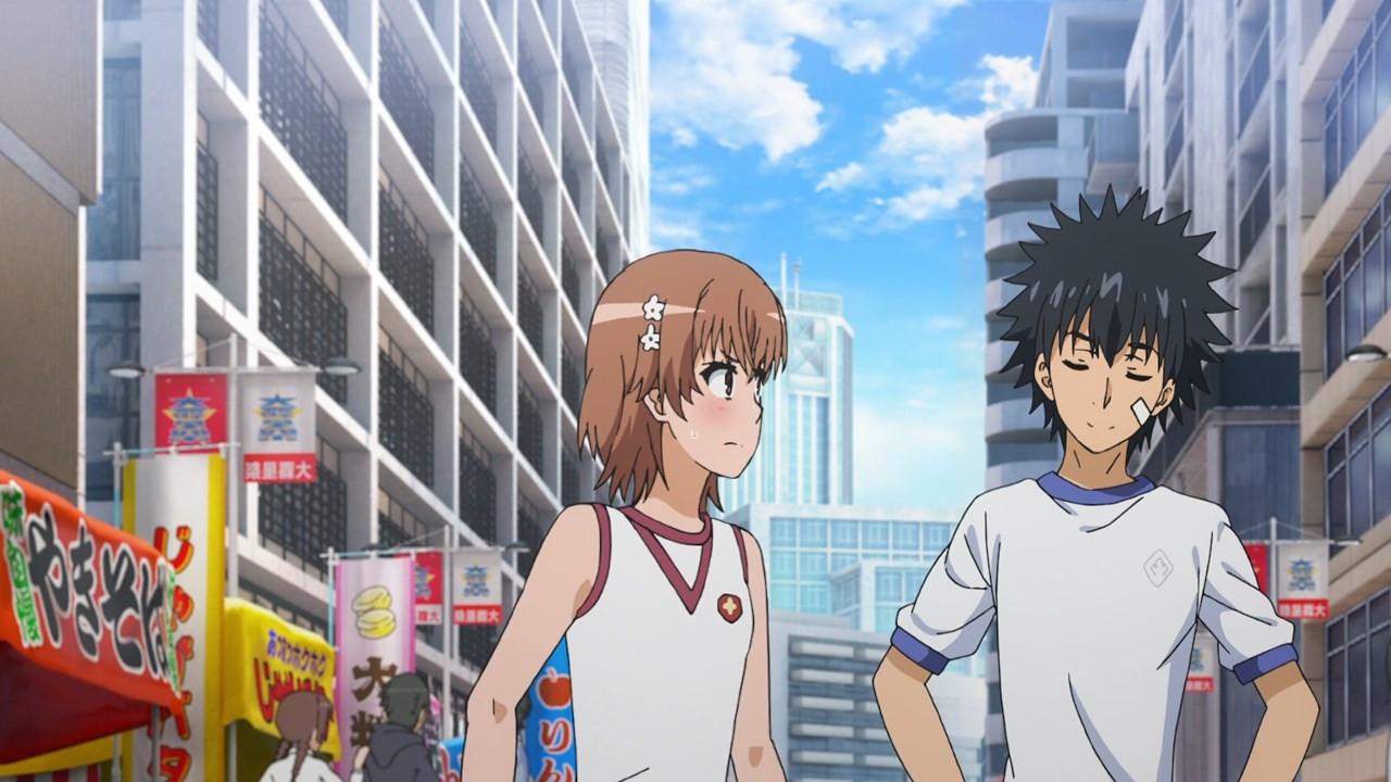 Toru y Misaka