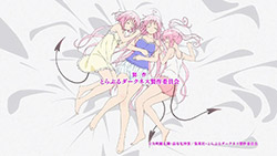 To LOVE Ru   Trouble Darkness   ED   03