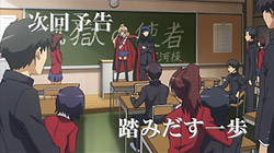 Toradora!   15   Preview 02
