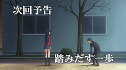 Toradora!   15   Preview 03