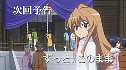 Toradora!   19   Preview 01