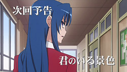 Toradora!   21   Preview 02