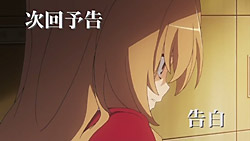 Toradora!   23   Preview 02