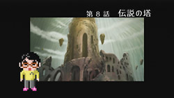 Tower of Druaga   07   Preview 02