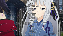 Unbreakable Machine Doll   OP   04