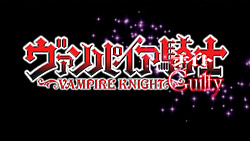 Vampire Knight Guilty   OP   01