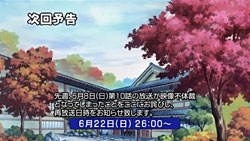 Wagaya no Oinari sama   11   Preview 02