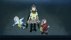 Yozakura Quartet   Hana no Uta   09   Preview 03