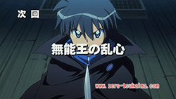 Zero no Tsukaima F   02   Preview 03
