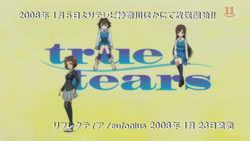 true tears   OP   03